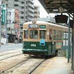 352号(2008年7月)