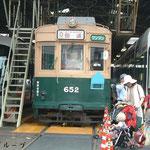 652号(2008年6月)