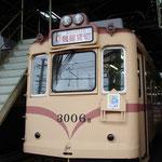 3006号(2013年6月)