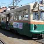 1907号(2012年4月)