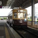763号(2011年8月)