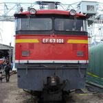 EF67 101(2013年10月)
