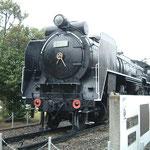 D52 1(2008年10月)