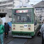 3501号(2012年11月)