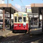 602号(2011年8月)