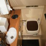 Setra S 209 HM Jg.06.1981 WC und Waschbecken im Wohnbus+100lt.Spühlwasser +80lt Fäkalientank