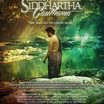 Siddhartha Filmvorführung
