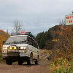 Nördlichste Siedlung von Nova Scotia, Meat Cove