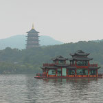 Der berühmte Westlake in Hangzhou