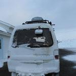 im land von Schnee und Eis