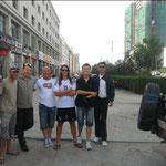 wir und die FBLIFE.COM MItglieder in Erenhot