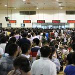Ticketverkauf in Hangzhou
