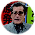 村田 弘(元朝日新聞記者、福島原発かながわ訴訟原告団団長)