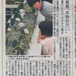 H26.5.9 新潟日報>鉄道ジオラマ運転会