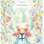 Merry Chiristmas...