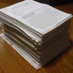 全国各地から届いた署名用紙