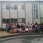 釜石市生活ご安心センター(社協)