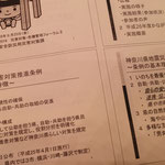 神奈川県報告資料