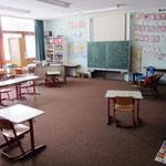 Klassenzimmer Grundstufe