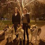 Бесси, Изида (дочка Вульфа) и Вильф