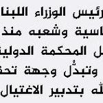 図1 アラビア語でインド・アラビア数字は逆走/アラビア文字の組み方向は右から左への横組みだが、数字だけは左から右である。アラビア語のワープロやタイプライターでは数字部分を逆送りにする機能を持っている。(画面はカタールの衛星テレビ局「アルジャジーラ」から2020/08/09採取)