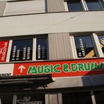 Music & Drummer Shop Fachgeschäft, 1. Etage