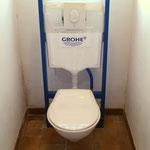 WC Suspendu Grohe : A.A.M.T.S Plombier Rénovation