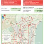 маршрутки Таганрога схема движения