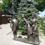 Памятник возле лавки Чеховых