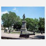 Сквер возле памятника Петру Первому