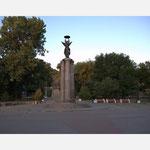 Памятник в честь 300-летия Таганрога
