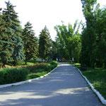 Приморский парк, Таганрог