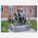 Памятник Гагарину и Королеву