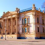 Музей Алфераки