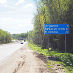 die letzten Kilometer bis Moskau