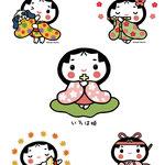 「高田開府400年」五六八姫 キャラクターイラスト 依頼 着物くろかわ