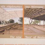 Vergleich neues Dach - altes Dach