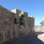 Das ARKADISCHE TOR ist der beeindruckendste erhaltene Teil der Stadtmauer