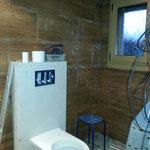 Einbau neues Bad 2014