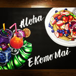 ORDER 2016, Kitchen Moanaina様(茨城県ひたちなか市) カウンター上、#hawaiian #Tropical drinks #Pancakes #handlettering