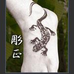 トカゲのタトゥー