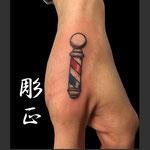 サインポールのタトゥー