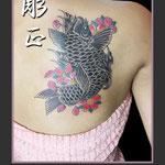 鯉に桜散らし (完成)