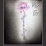 花と文字 (デザイン持ち込み)