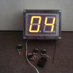 Display Grande nos indica que llavero activo la alarma.