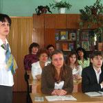С Людмилой Ильиничной по странам и континентам