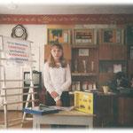 Войтишина Е. докладывает результаты работы по лихеноиндикации, 2003