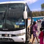 長距離バス(ナタ村)