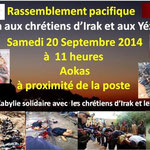 Une autre affiche antifasciste de militants amazighs...