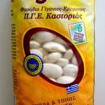 Haricots gigantes Kastorias